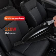 12 в 120 Вт Супер автомобильный пылесос для сухой и влажной уборки, портативный мощный пылесос, отличный воздухоочиститель