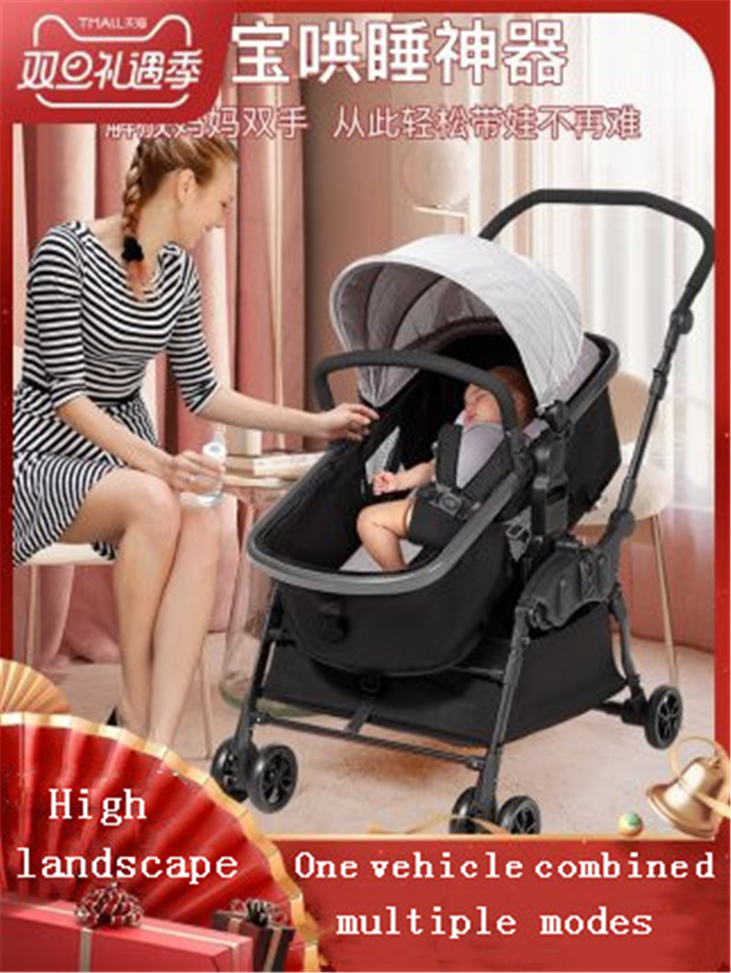 Baby stroller can sit reclining high landscape baby child four-wheeled folding trolley bed dual-purpose electric pram