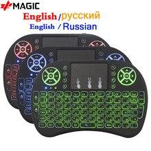 I8 الخلفية الإنجليزية الروسية لوحة مفاتيح لاسلكية صغيرة 2.4GHz 3 لون ماوس هوائي مع لوحة اللمس التحكم عن بعد تي في بوكس أندرويد