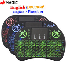 I8 podświetlany angielski rosyjski Mini bezprzewodowa klawiatura 2.4GHz 3 kolor Air Mouse z touchpadem pilot zdalnego sterowania TV Box z androidem
