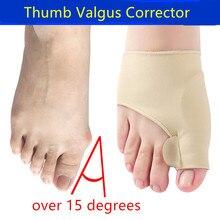 1 пара = 2 шт разделитель пальцев ног вальгусная деформация буйон корректор ортопедический ноги костный палец регулятор коррекция носок для педикюра выпрямитель
