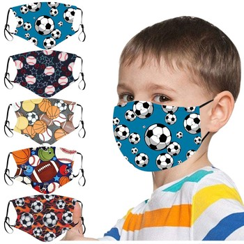5pcs Kids Boys Girl Cotton Washable Adjustable Cartoon Mask Reuse Of Dust Mask Children's Fabric Facial Mondkapjes Facemask 5# image