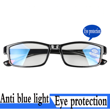 Fashion Retro Women's eyeglasses blue light goggles computer glasses men and women radiation gaming blue light blocking glasses fashion unisex anti blue rays computer goggles reading glasses 100% uv400 radiation resistant glasses computer gaming glasses
