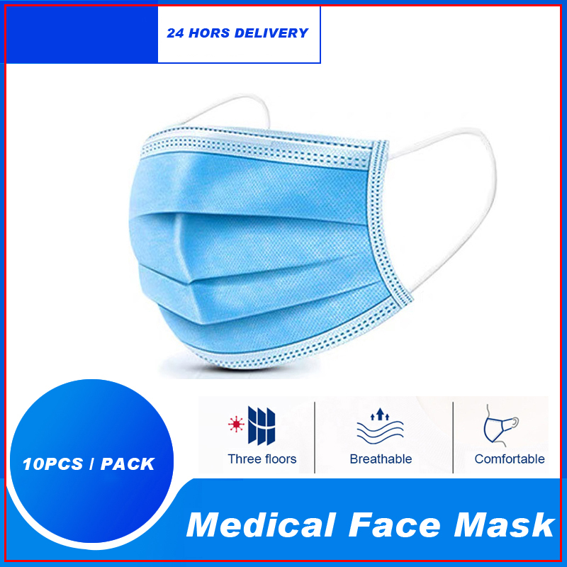 50pcs/Lot Kids Mask Adult Disposable Children Mask Non-woven Dust 3-Layers Anti-pollution Unisex Disposable Elastic Mouth Masks