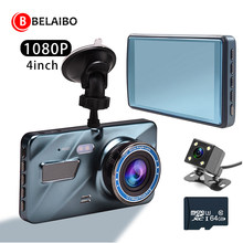 4 pouces voiture DVR Dash caméra vue arrière double objectif Full HD 1080P Cycle enregistrement g-sensor Dash Cam enregistreur vidéo 2021 voiture caméra