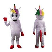 Костюм талисмана единорога маленький пони костюм Радужный маскарадный