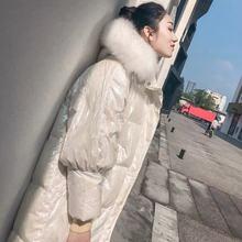 Błyszcząca bawełniana kurtka damska college style woman parkas średniej długości damska kurtka zimowa ciepła 2020 moda duża kurtka z futrzanym kołnierzem tanie tanio TYJTJY CN (pochodzenie) Zima Pani urząd W każdym wieku 35-45 lat zipper woman jacket Pełna Poliester Flanelowe Przestrzeń Bawełna