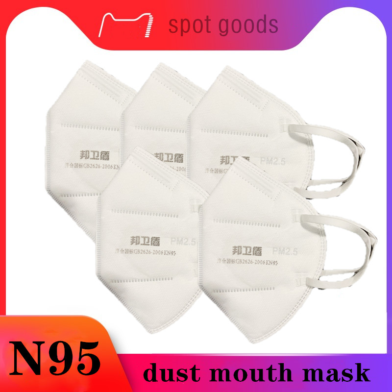 In Stock N95 Kf94 Dust Mouth Mask For Adult Filter Coronavirus Mask High Filteration Spot Goods No Valve Self Protection Mask
