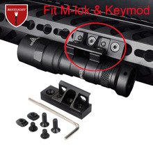 Тактический фонарик для оружия крепление M-lok Keymod rolllover Picatinny крепление для Surfire M300 M600 M300V M600V M600B фонарик