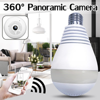 360 Degree Panoramic Light Bulb Camera Wireless WiFi Induction Real time Monitoring Camera Two way Sound Home Security Protectio