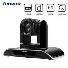 Tenveo VHD103U PTZ HDMI full HD 1080p Video Camera USB 3.0 10X Optical Zoom 2.38mega Pixel Video Con