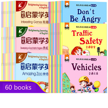 60 Books Manga Book English Children's English Enlightenment Audio Picture Coloring Book Oral Daily Conversation Scenarios Art smith english for careers audio cassettes 2ed