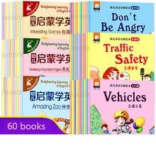 60 книг манга книга английский детский образовательный аудио