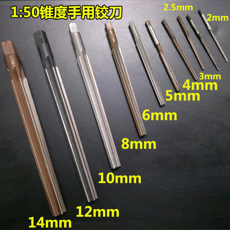 1 Pcs MT3 Straight Shank Morse Taper Reamer Walfront High Speed Steel Finishing Reamer 148 /× 16 /× 20mm
