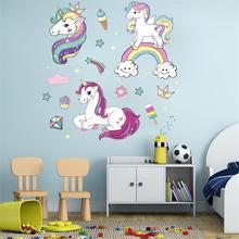 Pegatinas de pared con diseño de dibujos animados para decoración de habitación de niños, decoración de pared para dormitorio y hogar