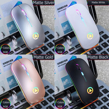 Wireless Mouse Computer-Accessories Office-Games Silver Rechargeable Silent 7-Colors