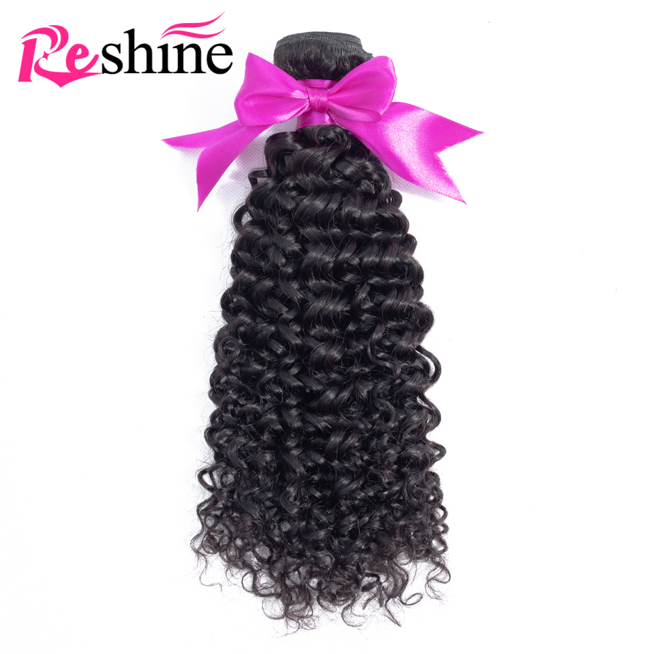 Reshine Indian Hair Kinky Curly Hair Bundles 100% Human Hair Weave 1 Bundle 10-26 Inches Natural Color Remy Hair Extensions