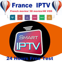 IPTV Premium Ott M3U Subscription 1 Year Abbonement France dazn HD VOD Movies with Adult for IPTV Smarters Smart TV Android Box(China)