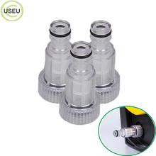 USEU High-pressure Cleaning Connection Fitting Car Washing Machine Water Filter Connection For Karcher K2 K3 K4 K5 K6 K7 Series hpcming inlet water filter g 3 4 fitting medium mg 032 compatible with all karcher k2 k7 series pressure washers