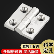 Heavy Duty Type Stainless Steel Hinge Casement Hinge Home Improvement Door And Window Folding Page Hardware Accessories