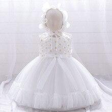 Элегантное платье для девочек, летние модные белые вечерние фатиновые платья-пачки для маленьких девочек с блестками и цветами, свадебные п...