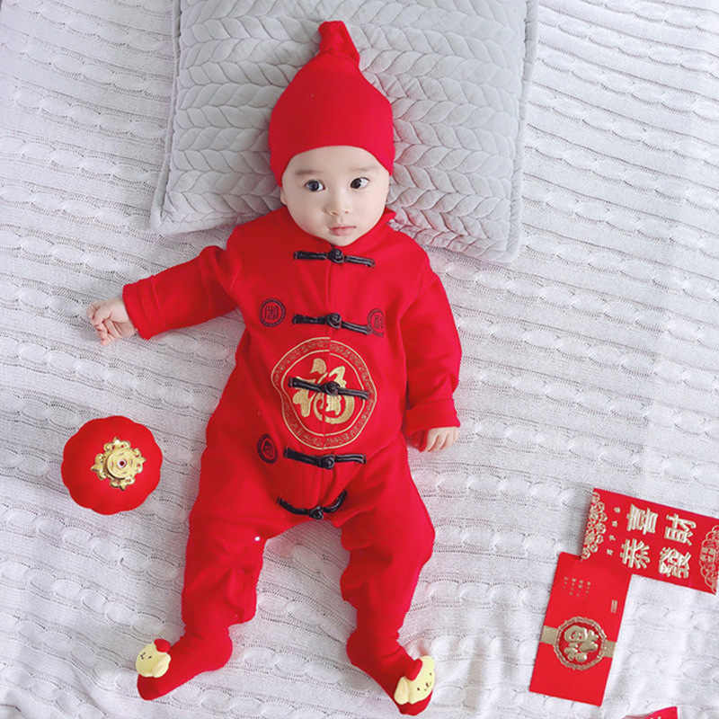 Chinese Tang Suit And Cap For Kid New Year Classical Jumpsuit Traditional Clothing Boy Oufit Girl Warm Print Costume