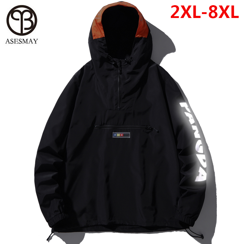 Asesmay куртка с капюшоном Для мужчин новинка в стиле пэтчворк и КолорБлок, пуловер, куртка, модный тренировочный костюм пальто Для мужчин в сти...