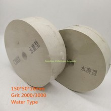 Polishing-Wheel Wheel-Mirror Rubber-Wheel Sponge Water-Grinding-Type 2000/3000-Grits