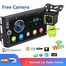Coche Universal 2 Din Android 8,1 Auto Radio GPS USB SD MP4 MP5 reproductor de vídeo para Toyota Nissan Kia Mazda ajuste Ford Honda Peugeot(China)