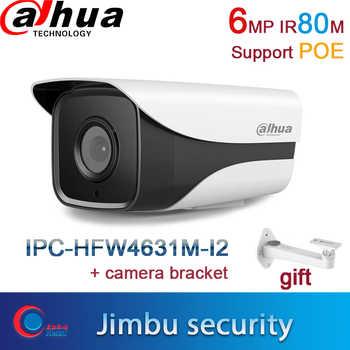 Dahua IPC-HFW4631M-I2 6MP IP Cámara reemplazar IPC-HFW4433M-I2 IR 80m IP67 CCTV cámara con soporte original