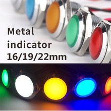 16/19/22mm LED Metal Indicator light waterproof Signal lamp 6V 12V 24V 220v with wire red yellow blue green white(China)