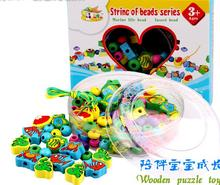 Exempt postage, Wooden toy,learning and education of baby toys,Marine biology and insect bead 2 or more,strings of beads series