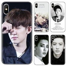 For Huawei Nova 2 3 2i 3i Y6 Y7 Y9 Prime Pro GR3 GR5 2017 2018 2019 Y5II Y6II Soft Cases Cover exo chanyeol Poster(China)