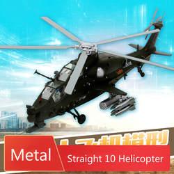 1:48 Wuzhishi вертолет модель прямой 10 вертолет Wuzhi-10 модель самолета украшения статические военные модели украшения