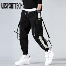 Streetwear Pockets 2020 Men's Jogger Pants Hip Hop Sweatpants Joggers Trousers Tactical Mens Cargo Harem Men Clothes