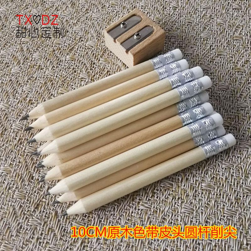 Купить карандаш 10 см с кожаной ручкой заостренный круглый карандаш