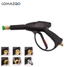 Водяной пистолет для мойки автомобиля Быстроразъемное устройство