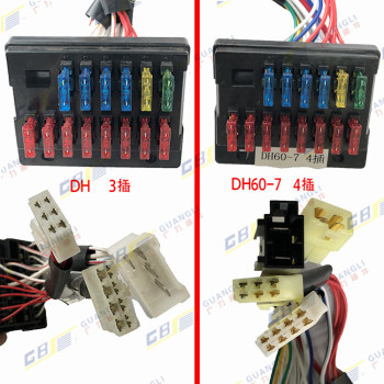 free shipping for Doosan Daewoo Excavator Dh55/60/220/225/300/-5-7-9 Fuse Box Assembly Wiring Harness Accessories