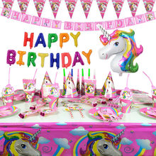 Rainbow Unicorn Girls Favorite Party Decoration Party Plates Cups Tablecloth Banner Balloon Cake Stand Birthday Party Supplies(China)