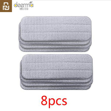 Youpin Deerma Replace Mop Cloth Rags for Water Spray Mop 360 Rotating Cleaning Cloth Head Wooden Carbon Fibe