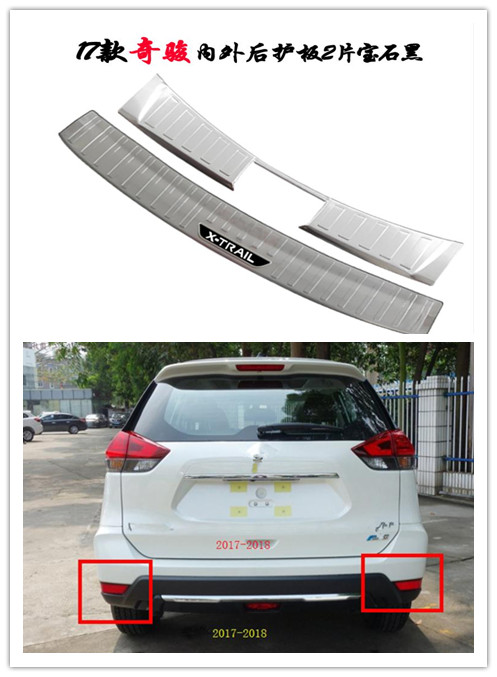 Logo Bumper For Nissan X-Trail X Trail T32 2014 2015 2016 2017 2018 2019 Stainless Steel Rear Bumper Protector Sill Trunk Tread Plate Trim