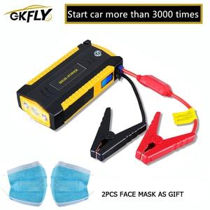 GKFLY High Capacity Car Jump S