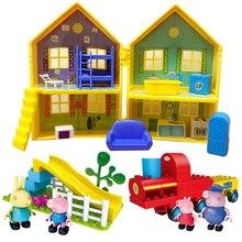 Свинка Пеппа роскошный дом Джордж семья свинка ПВХ фигурки ребенка день рождения Рождественский подарок ролевые игры набор игрушка для детей