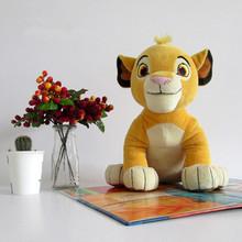 30cm nowy dobrej jakości śliczne siedzi wysoki Simba król lew pluszowe zabawki anime Simba miękkie pluszaki lalki dzieci dziewczyna prezent tanie tanio Siedzenia poduszki poduszka Anti-odleżyn Haftowane OBLONG Seat cartoon FIBER Poliester bawełna