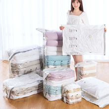 Durable Vacuum Storage Bags High Capacity Space Save Compression Organizer Clothes Pillows Bedding Blanket Space Save Pouch