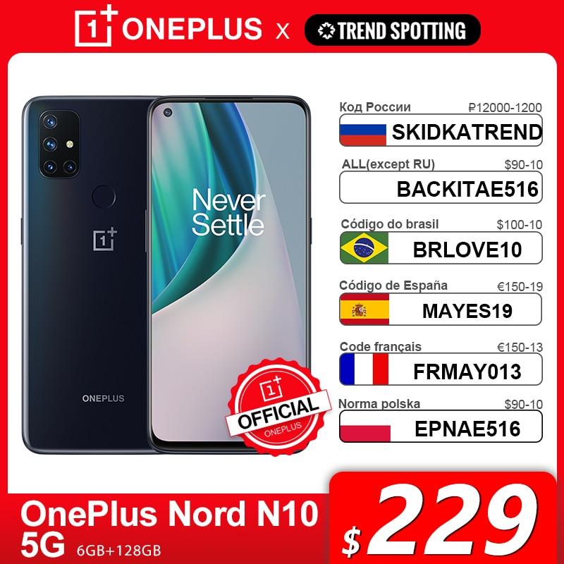Чехол из ПВХ для OnePlus Nord N10 5G OnePlus официального магазина Carter's мировая премьера глобальная версия 6 ГБ 128 Snapdragon 690 смартфон 90 Гц Дисплей 64MP, код: ...