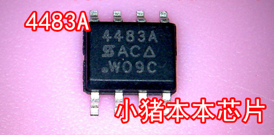 Brand new original SI4483A <font><b>4483A</b></font> in stock in stock image