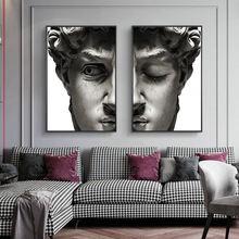 Скульптура Давида абстрактные холщовые настенные картины художественные