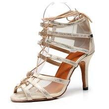 Женские туфли для латиноамериканских танцев квадратные бальных
