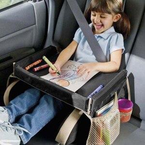 Image 2 - תינוק מכונית מושב מגש עגלת ילדים צעצוע מזון מים מחזיק שולחן ילדי שולחן נייד לרכב חדש ילד שולחן אחסון נסיעות לשחק